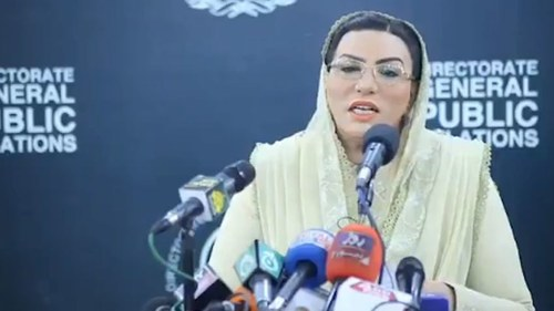 Effective steps being taken to check the spread of coronavirus: Firdous