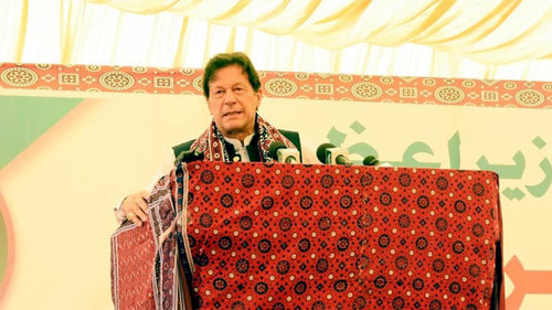 PM announces Rs 446b package to uplift Sindh's backward areas
