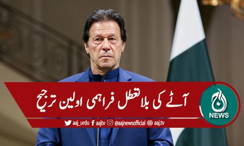 وزیراعظم عمران خان سے فلور ملز مالکان کی ملاقات
