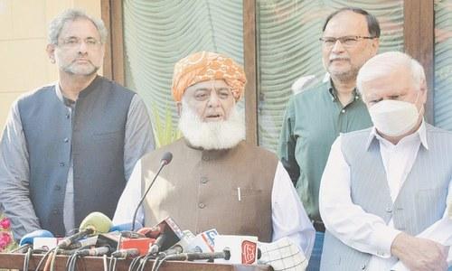 Fazl calls PDM summit session on April 29