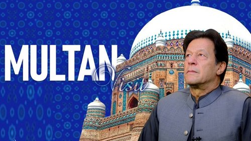PM Imran to lay foundation stone of South Punjab Secretariat in Multan today