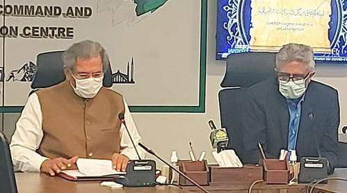 There would be no examinations till June 15 this year, announces Shafqat Mehmood
