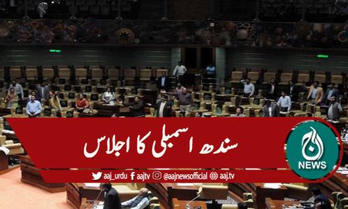 سندھ اسمبلی : بجٹ پر بحث میں ایک دن کا اضافہ