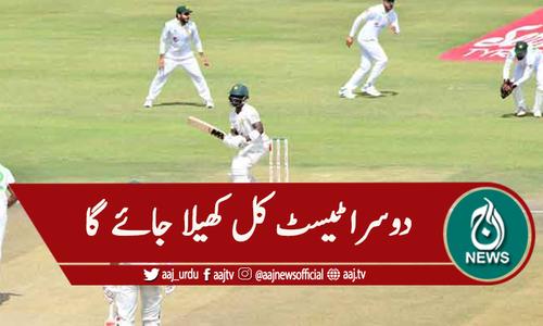 دوسرا ٹیسٹ، پاکستان اور زمبابوے کل مدمقابل