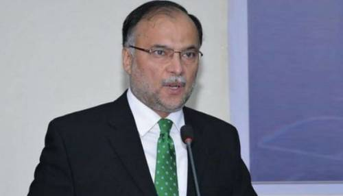 Govt places Ahsan Iqbal's name on ECL