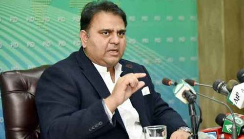 Fawad Chaudhry objects LHC decision of allowing Shehbaz Sharif to travel abroad