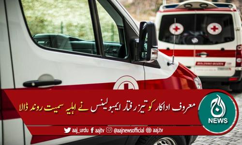 بھارتی اداکار اور اہلیہ کو ایمبولنس نے ٹکر مار کرزخمی کردیا
