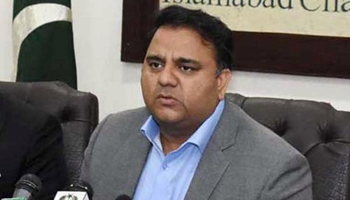 Name of Shahbaz Sharif put on ECL: Info Minister