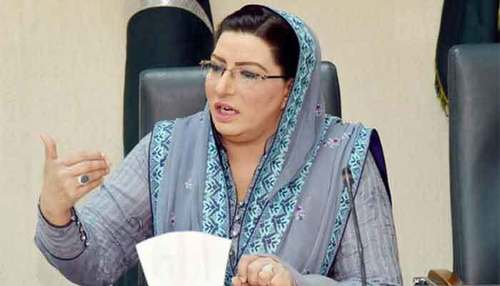 Rescue 1122 serving nation effectively: Firdous