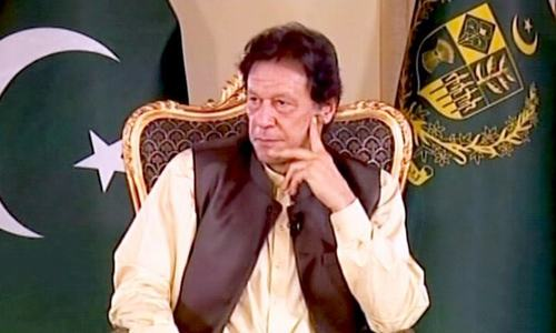 The incumbent govt doesn't protect criminals, says PM Imran