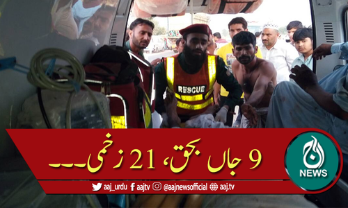 حادثات: 9 افراد جاں بحق، پولیس اہلکاروں سمیت 21 زخمی