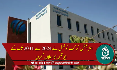 2024 سے 2031 تک کے کرکٹ ایونٹس کا اعلان