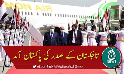 تاجکستان کے صدر امام علی رحمان پاکستان پہنچ گئے