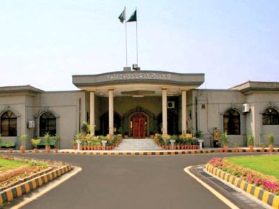 IHC seeks reply in presidential ordinance allowing the use of EVMs