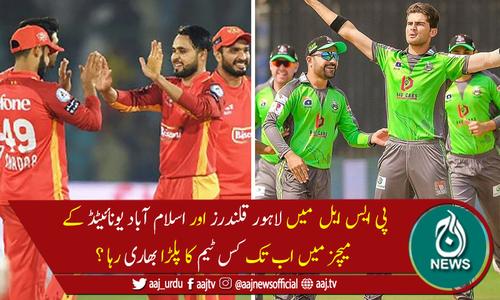 پاکستان سپر لیگ 6: لاہور قلندرز اور اسلام آباد یونائیٹڈ آج مدمقابل