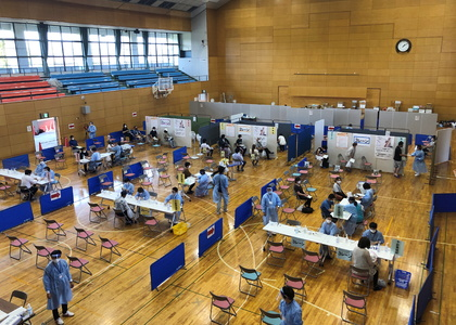 Japan city uses tsunami lessons for COVID-19 vaccinations