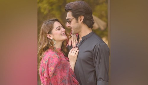 Minal Khan, Ahsan Mohsin Ikram officialy engaged