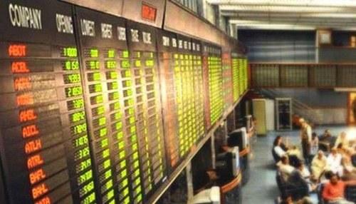 Volatile trading at the Pakistan Stock Exchange