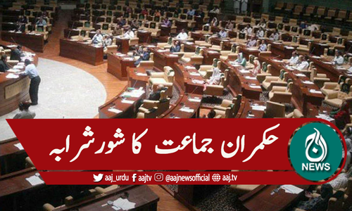 سندھ اسمبلی اجلاس، تیسرے روز بھی بجٹ پر بحث، حکومت پر تنقید