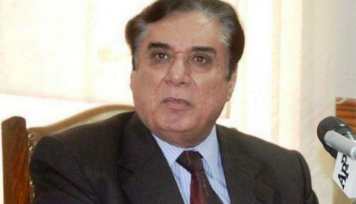 NAB authorizes conducting 16 inquiries, two investigations