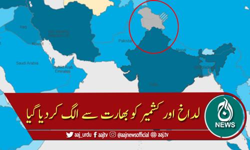لداخ، کشمیر کو بھارتی نقشے سے نکالنے پر ٹوئٹر بھارتیوں کے عتاب کی زد میں
