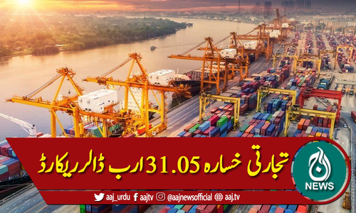 ملکی تجارتی خسارے میں 34 فیصد اضافہ ہوا