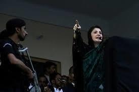 Maryam addresses rally in AJK ahead of polls