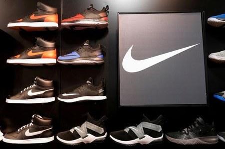 Nike loses fight against EU probe into Dutch tax deal