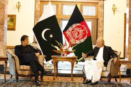 Afghanistan peace conference due to be held in Islamabad postponed