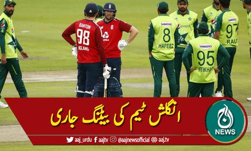 پہلا ٹی ٹوئنٹی ،پاکستان کا جیت کیلئے 233 کا ہدف