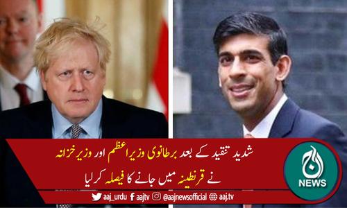 برطانوی وزیراعظم اوروزیرخزانہ کا قرنطینہ میں جانے کا فیصلہ