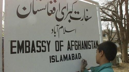 Afghanistan withdraws ambassador, diplomats from Islamabad