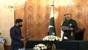 PML-Q's Moonis Elahi takes oath as minister