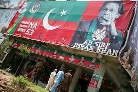 PTI looks set to form gov't in AJK but opposition claims rigging