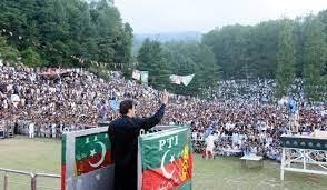 Who will be the next prime minister of AJK?