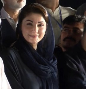 Maryam rejects AJK results, plans protests