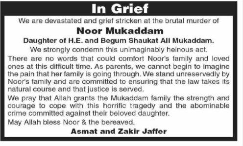 Zahir Jaffer's parents publish condolence note in Dawn