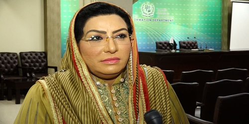 Dr Firdous Awan barred from entering Punjab assembly
