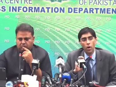 Social media accounts from Afghanistan, India being used to malign Pakistan: Moeed