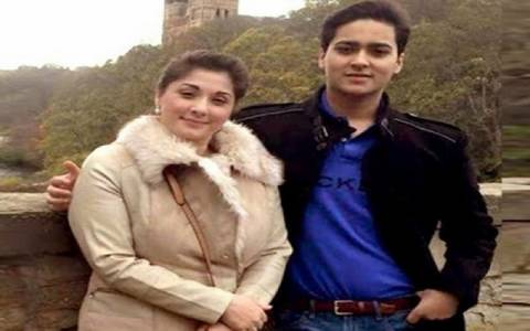 Maryam Nawaz's son getting married in London without his parents