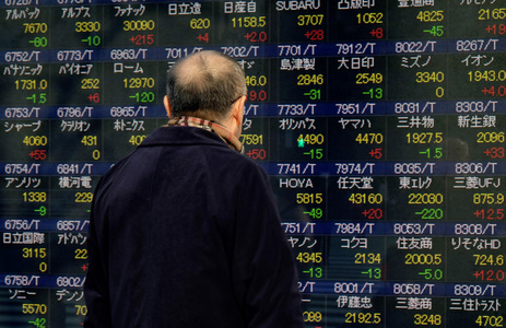 Stocks steady after Delta, Fed jolt