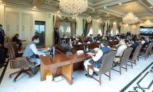 وفاقی کابینہ کا اجلاس، انتخابی اصلاحات آرڈیننس کے اطلاق کی منظوری