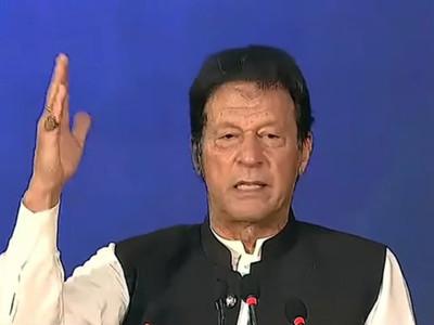 PM Imran briefs nation on PTI's three-years performance