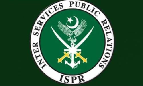 لوئر دیر: سرحد پار سے دہشتگردوں کی فائرنگ، ایک فوجی جوان شہید