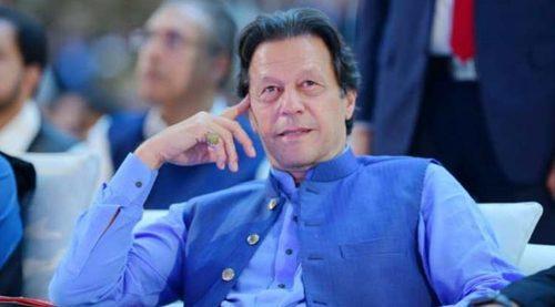 وزیرا عظم عمران خان نے اپنی یادگار تصویر سوشل میڈیا پر شیئر کردی