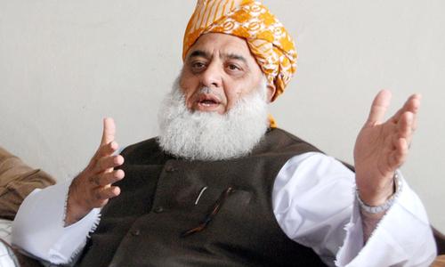 'ناجائزموجودہ حکومت کوعوامی مینڈیٹ حاصل نہیں'