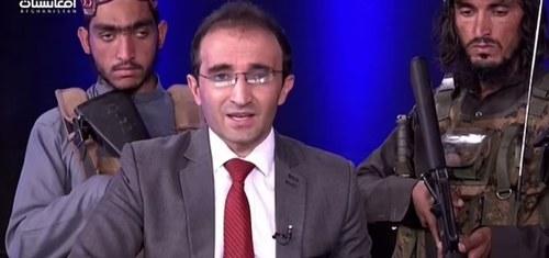 نیا افغانستان: بندوقوں کے سائے میں خبرنامہ