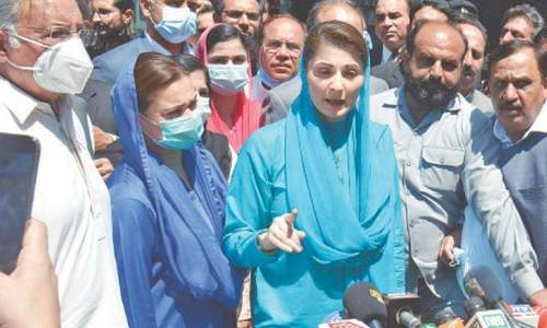 Reconciliation should not even be discussed with government, says Maryam