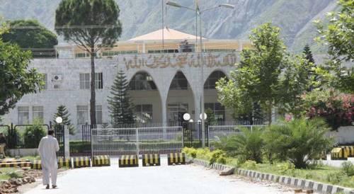 آزادکشمیر حکومت کا سید علی گیلانی کی وفات پر چھٹی اور3روزہ سوگ کااعلان