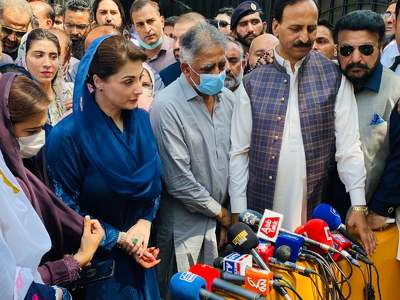 Islamabad judges scold Maryam for loud behavior in courtroom